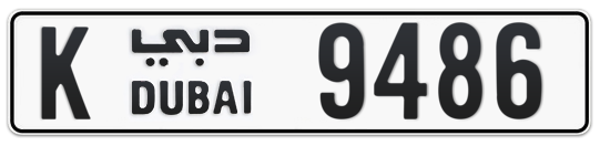 K 9486 - Plate numbers for sale in Dubai