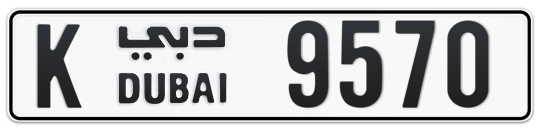 K 9570 - Plate numbers for sale in Dubai