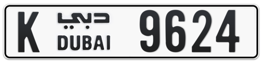 K 9624 - Plate numbers for sale in Dubai