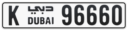 K 96660 - Plate numbers for sale in Dubai