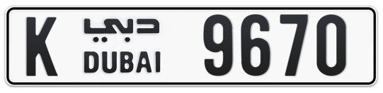 K 9670 - Plate numbers for sale in Dubai