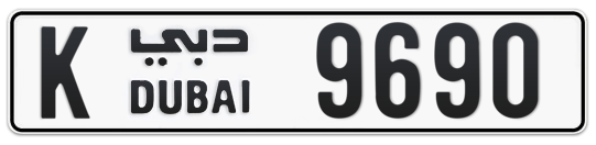 K 9690 - Plate numbers for sale in Dubai