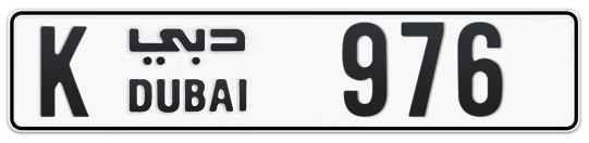 Dubai Plate number K 976 for sale on Numbers.ae