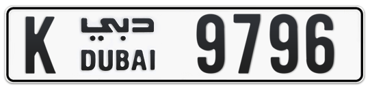K 9796 - Plate numbers for sale in Dubai