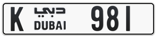 K 981 - Plate numbers for sale in Dubai