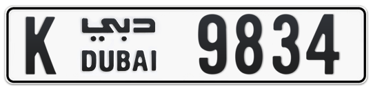K 9834 - Plate numbers for sale in Dubai