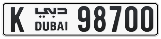 K 98700 - Plate numbers for sale in Dubai