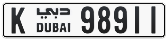 K 98911 - Plate numbers for sale in Dubai