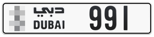 * 991 - Plate numbers for sale in Dubai