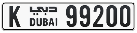 K 99200 - Plate numbers for sale in Dubai