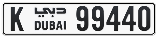 K 99440 - Plate numbers for sale in Dubai