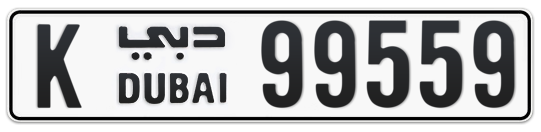 K 99559 - Plate numbers for sale in Dubai