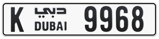 K 9968 - Plate numbers for sale in Dubai