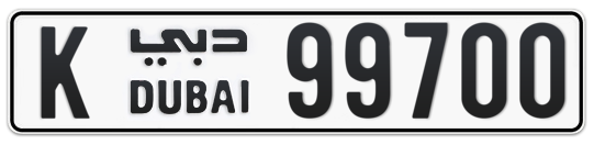 K 99700 - Plate numbers for sale in Dubai