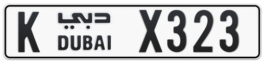K X323 - Plate numbers for sale in Dubai