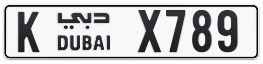 K X789 - Plate numbers for sale in Dubai