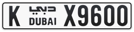 K X9600 - Plate numbers for sale in Dubai