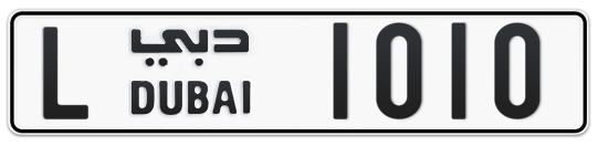 L 1010 - Plate numbers for sale in Dubai