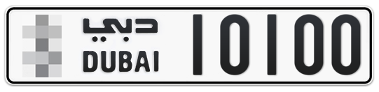* 10100 - Plate numbers for sale in Dubai