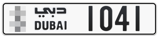 * 1041 - Plate numbers for sale in Dubai