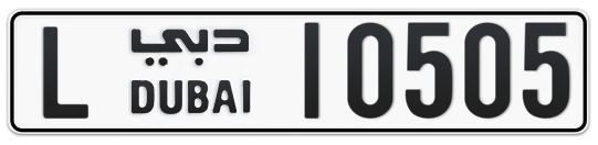 L 10505 - Plate numbers for sale in Dubai