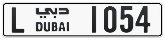 L 1054 - Plate numbers for sale in Dubai