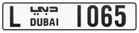 L 1065 - Plate numbers for sale in Dubai