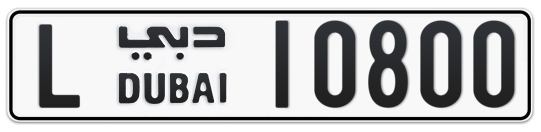 L 10800 - Plate numbers for sale in Dubai
