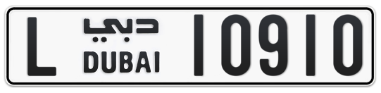 L 10910 - Plate numbers for sale in Dubai