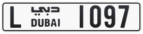 L 1097 - Plate numbers for sale in Dubai