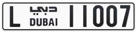 L 11007 - Plate numbers for sale in Dubai