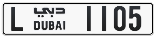 L 1105 - Plate numbers for sale in Dubai