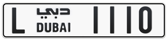 L 1110 - Plate numbers for sale in Dubai