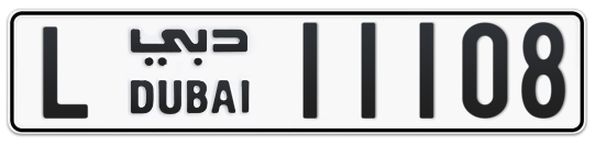 L 11108 - Plate numbers for sale in Dubai