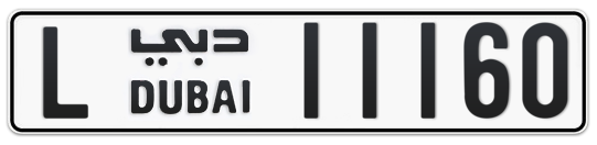 L 11160 - Plate numbers for sale in Dubai