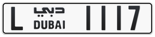 L 1117 - Plate numbers for sale in Dubai