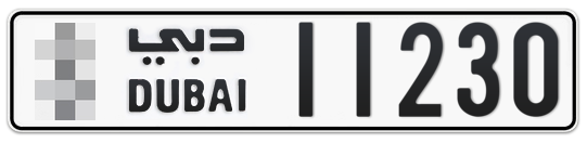 * 11230 - Plate numbers for sale in Dubai