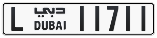 L 11711 - Plate numbers for sale in Dubai