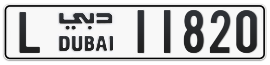L 11820 - Plate numbers for sale in Dubai