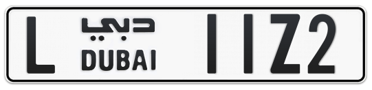 L 11Z2 - Plate numbers for sale in Dubai