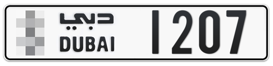 * 1207 - Plate numbers for sale in Dubai