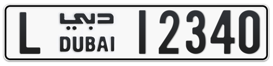 L 12340 - Plate numbers for sale in Dubai