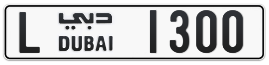 L 1300 - Plate numbers for sale in Dubai