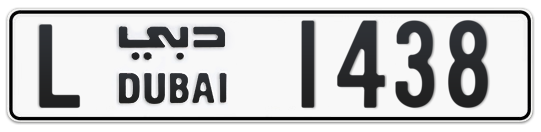 L 1438 - Plate numbers for sale in Dubai