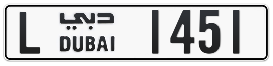 L 1451 - Plate numbers for sale in Dubai