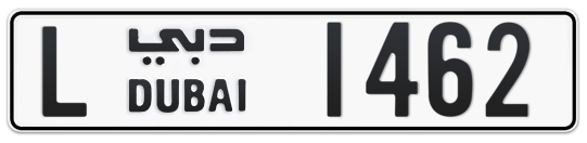 L 1462 - Plate numbers for sale in Dubai