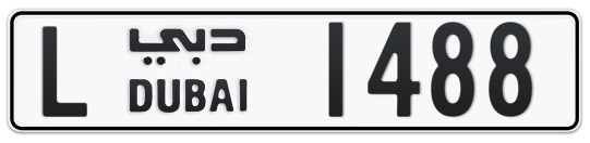 L 1488 - Plate numbers for sale in Dubai
