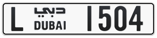 L 1504 - Plate numbers for sale in Dubai