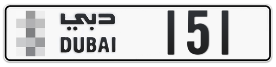 * 151 - Plate numbers for sale in Dubai