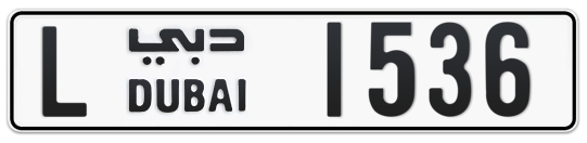L 1536 - Plate numbers for sale in Dubai